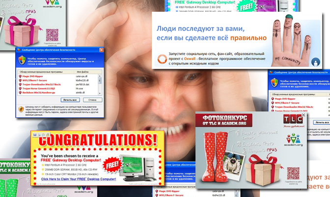 Удаление рекламы Череповец, Adware, рекламное ПО, удаление вирусов
